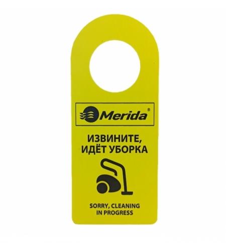 фото: Табличка на ручку двери Merida Извините идет уборка, 88х210мм